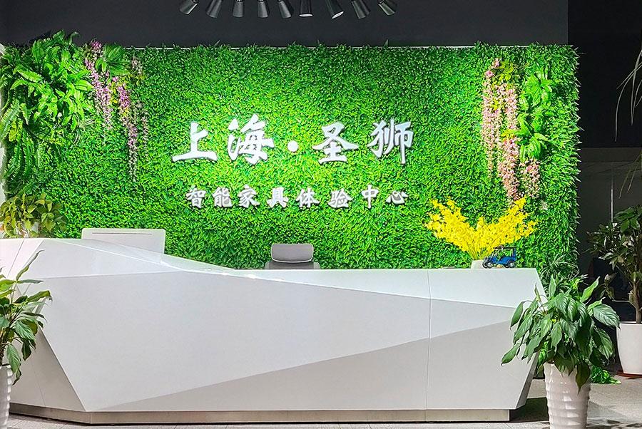 上海圣狮办公家具展厅,电动升降桌