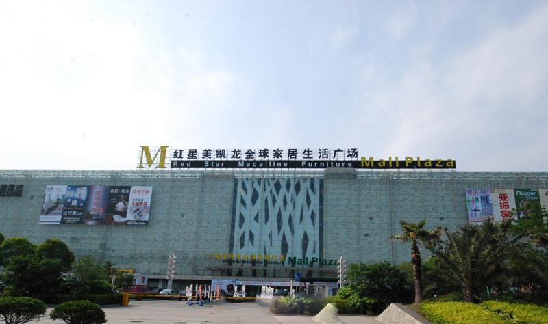 上海办公家具城在哪